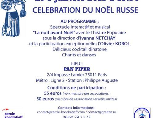 07.01.2017 – « La Nuit avant Noël »
