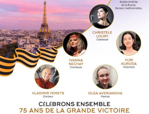 Festival «Sous le ciel de Paris» / Фестиваль под небом Парижа, 30.07.2020